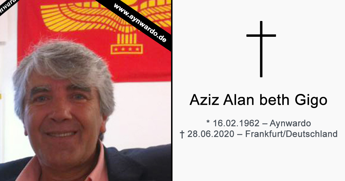 † Aziz Alan beth Gigo †